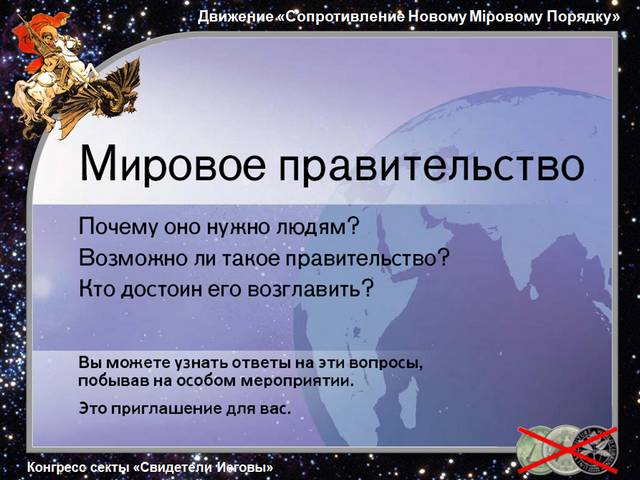 http://dsnmp.yomu.ru/wp-content/uploads/Image0000322.jpg